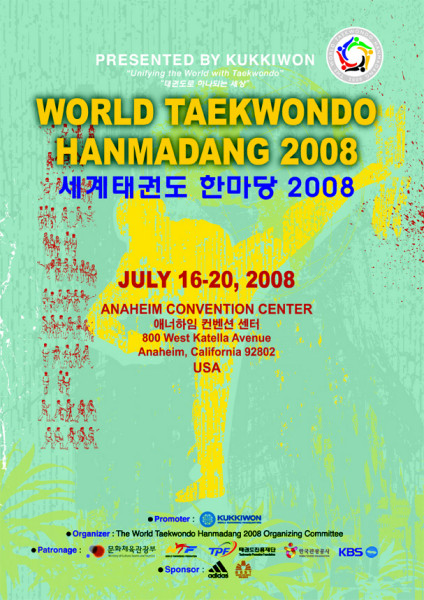 Poster Hanmadang 2008