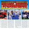 Sportivo 2007-03 - Sventola il Tricolore p2