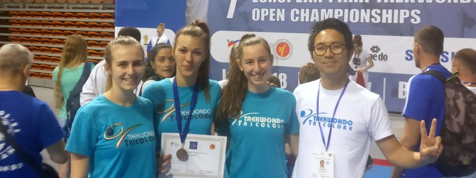 1st Open Multi European Games a Plovdiv